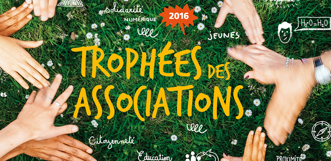 Trophées des associations 2016 : votez pour ECD Sartrouville !